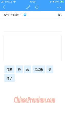 cách học tiếng Trung với tài khoản HSK Online