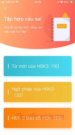 HSKOnline có riêng một phần để tổng hợp các câu trả lời sai